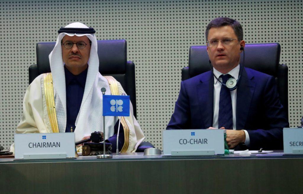 OPEC ประชุมเสร็จสิ้นประกาศการลดการผลิต 10 MB / D 1